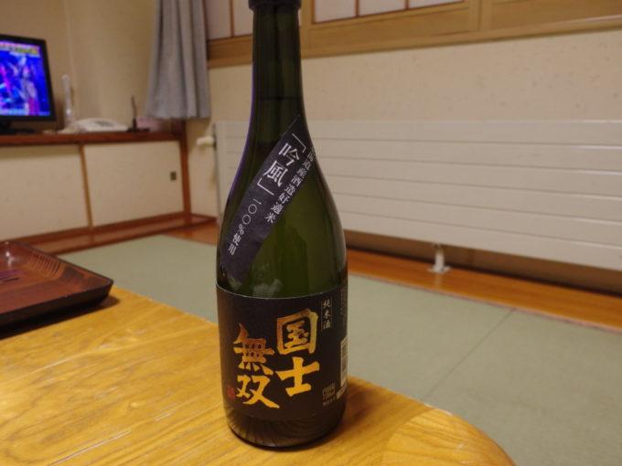 丸駒温泉旅館夜のお供に国士無双純米酒