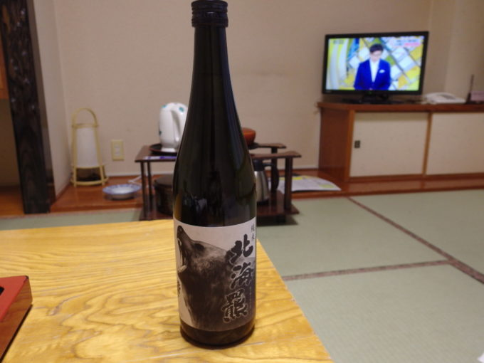 丸駒温泉旅館夜のお供に北の誉北海羆純米酒