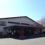 支笏湖畔に佇む一軒宿丸駒温泉旅館