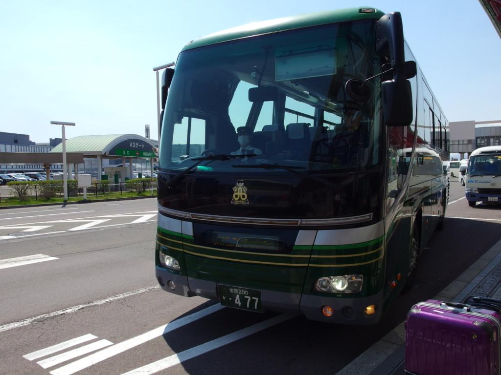 道南バス高速エアポート号登別温泉足湯入口行き