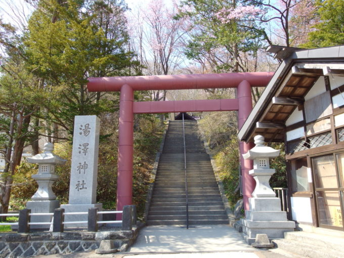 ゴールデンウイークの登別温泉湯澤神社