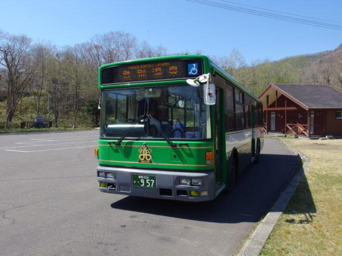 道南バス登別温泉行き