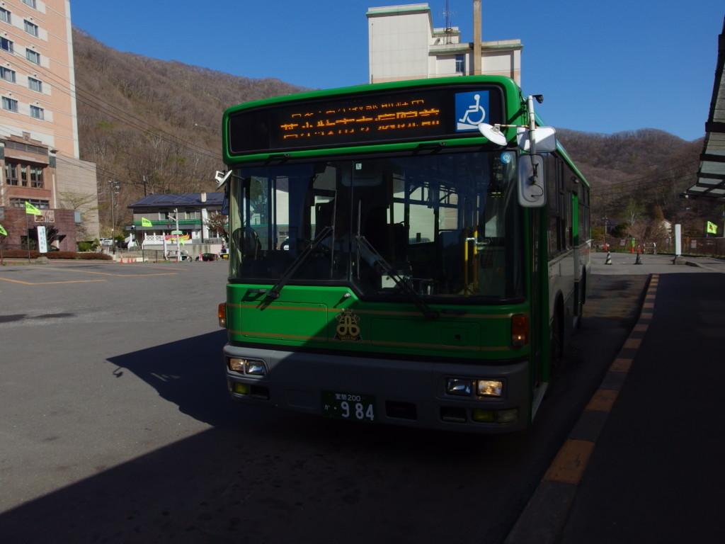 道南バス登別駅経由苫小牧市立病院前行き