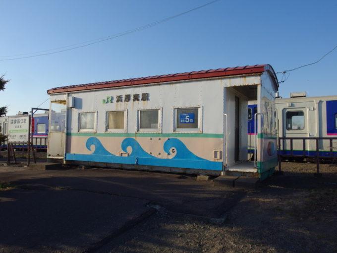 苫小牧東港最寄り駅である日高本線浜厚真駅