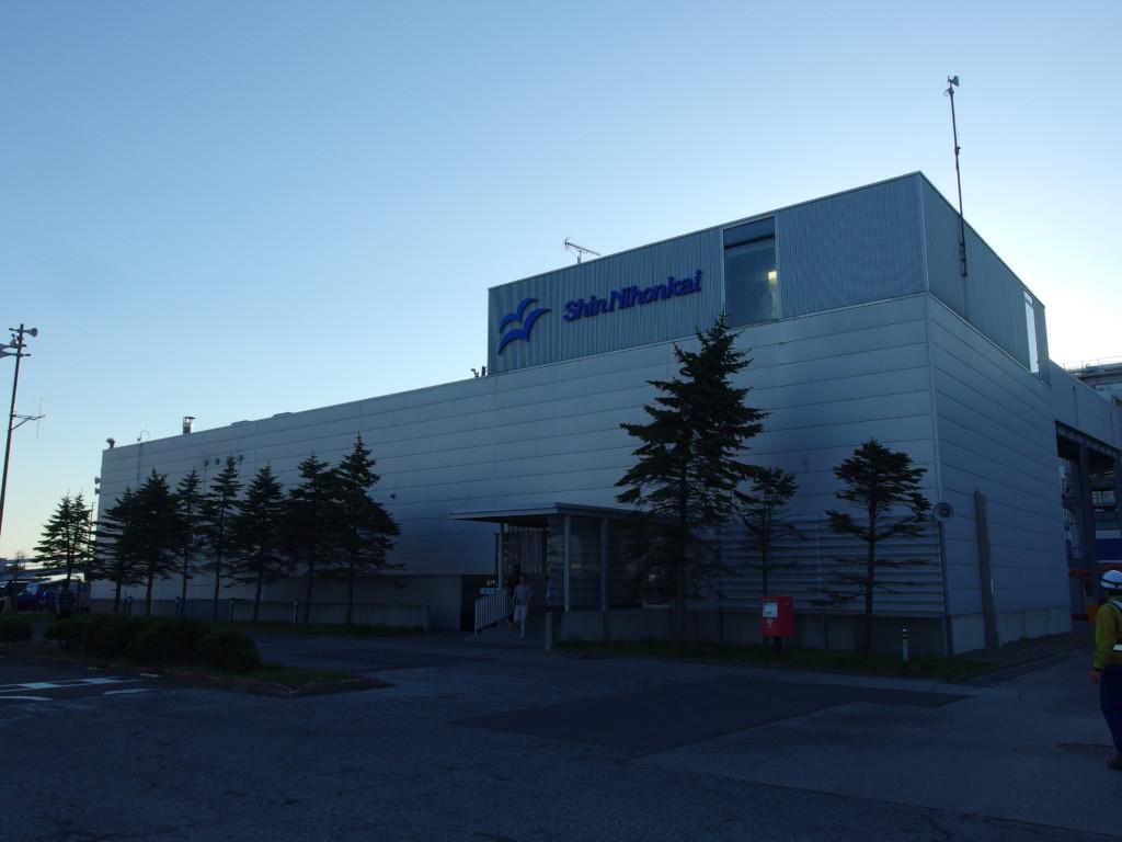 新日本海フェリー苫小牧東港フェリーターミナル