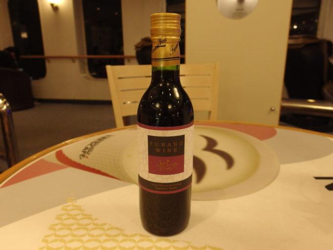 新日本海フェリーらいらっく夜のお供にふらのワイン赤