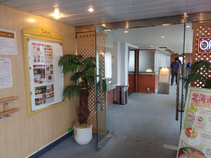 新日本海フェリーらいらっくレストランタヒチ入口