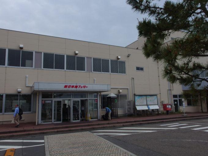 新日本海フェリー新潟フェリーターミナル