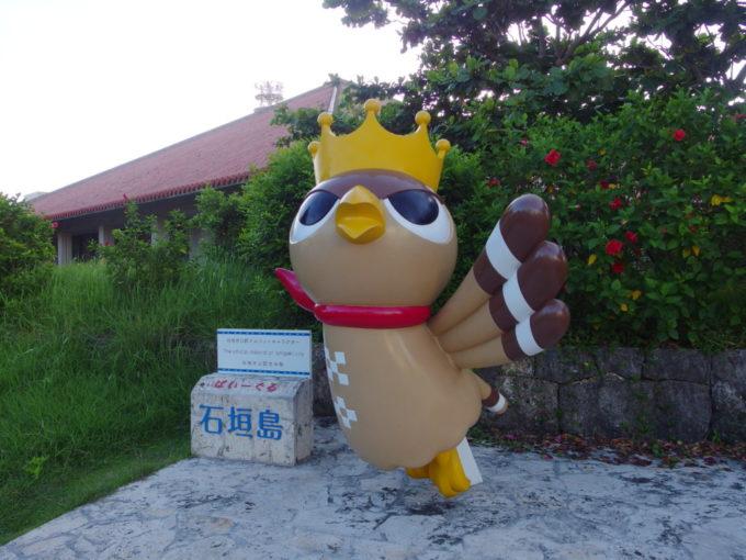 石垣島マスコットキャラクターのぱいーぐる