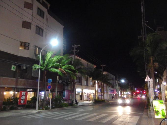 石垣島での第一夜ほろ酔い気分で歩く街