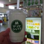 石垣港離島ターミナル七人本舗のマリヤシェイク泡盛味