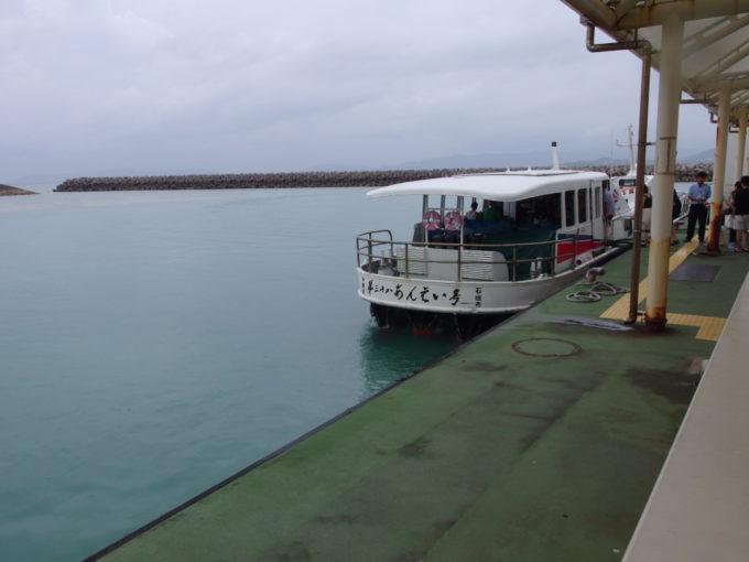 半日間竹富島を満喫し安永観光で石垣島へと戻る