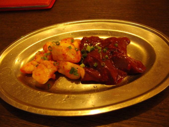 石垣島焼肉ホルモン山ちゃんの部屋レバーと丸腸