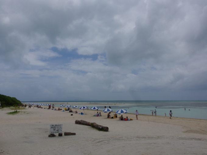 夏の石垣島竹富島コンドイビーチに別れを告げる