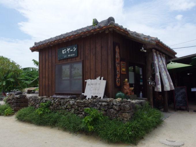夏の石垣島竹富島そば処竹乃子で昼食を