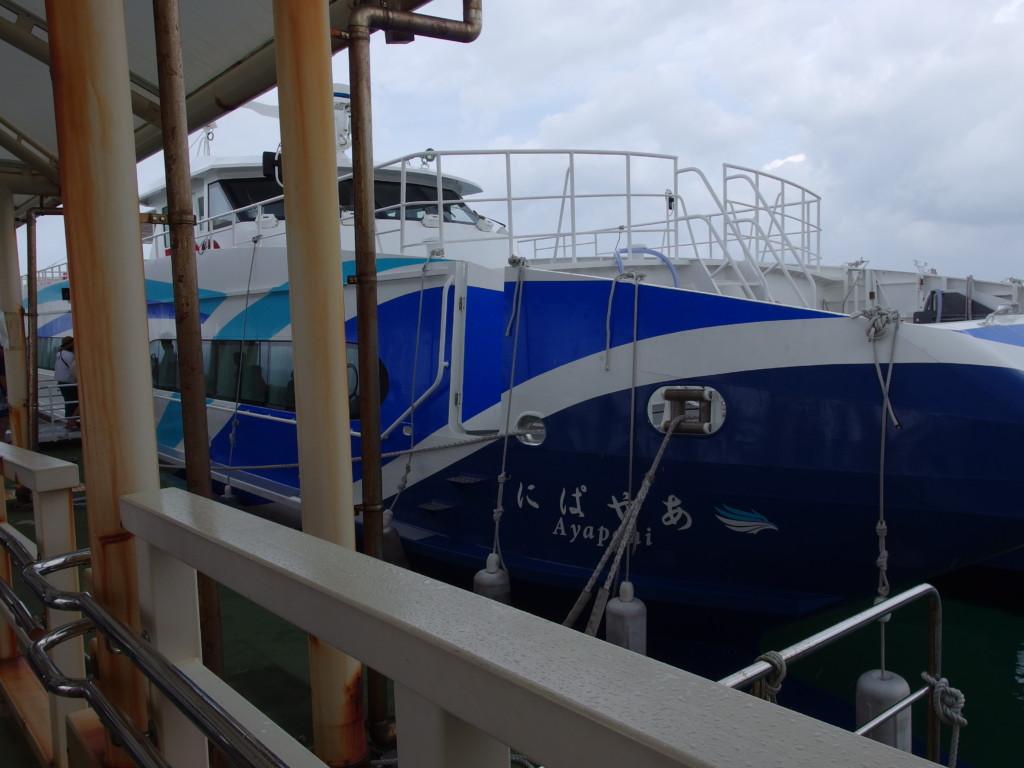 八重山観光フェリーあやぱにで竹富島から石垣島へ