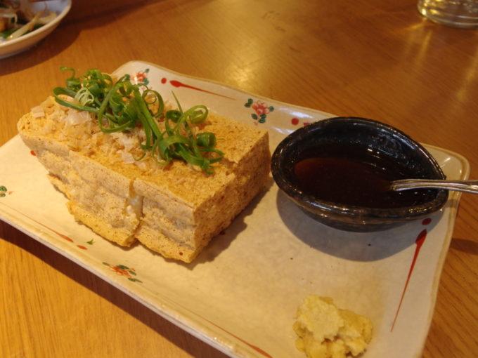 石垣島島人居酒屋8番地島豆腐のあつあげ