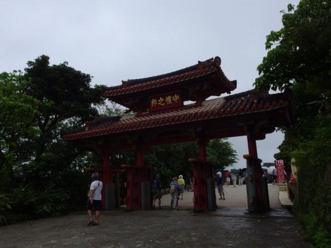 夏の沖縄那覇首里城守礼門