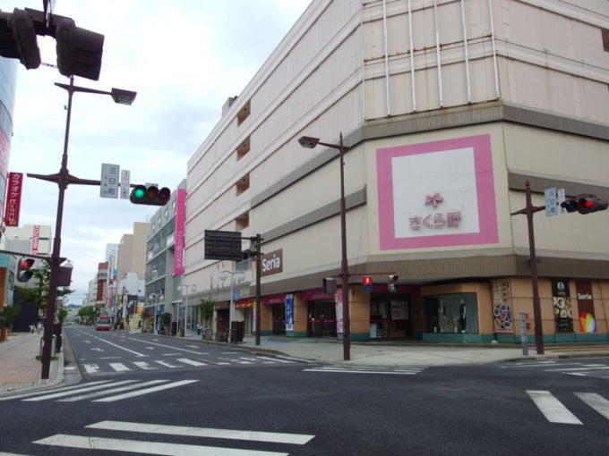 国際興業バスシリウス号で八戸中心街ターミナル(三日町)へ到着