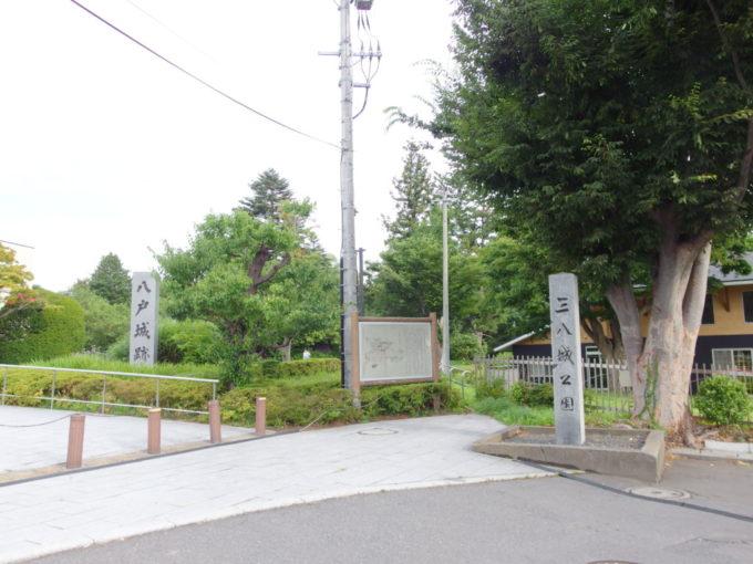 八戸城跡三八城公園