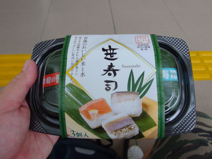 八戸駅構内で駅弁笹寿司を