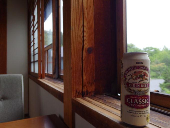 夏の蔦温泉旅館湯上りに冷たいラガーを