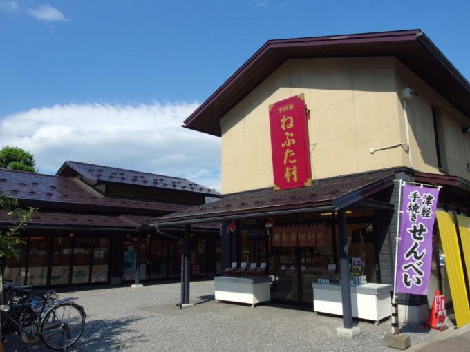 夏の弘前津軽藩ねぷた村