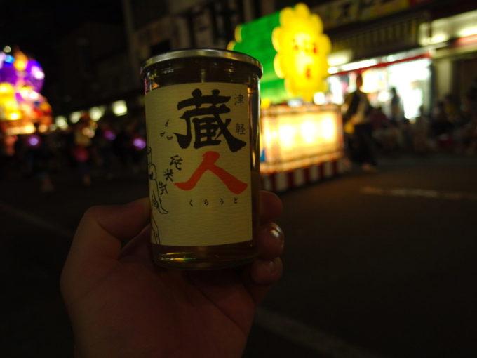 夏の弘前ねぷた祭り地元弘前のカネタ玉田酒造店の蔵人ワンカップを