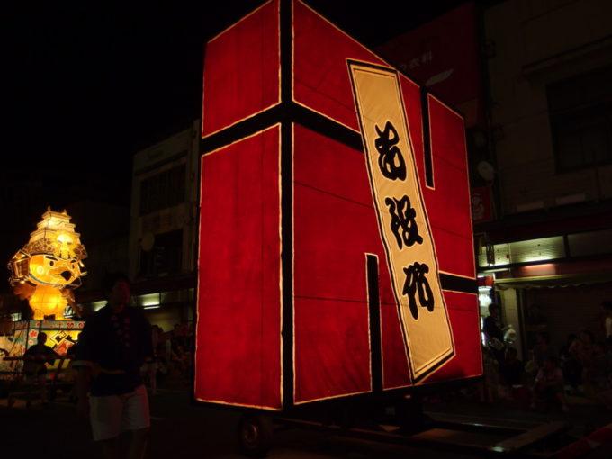 夏の弘前ねぷた祭り赤く燃える市章のねぷた