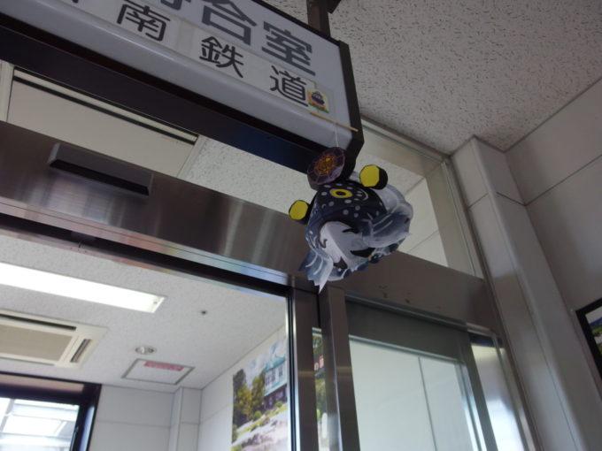 弘南鉄道弘南線弘前駅に飾られたラッセル君のねぷた