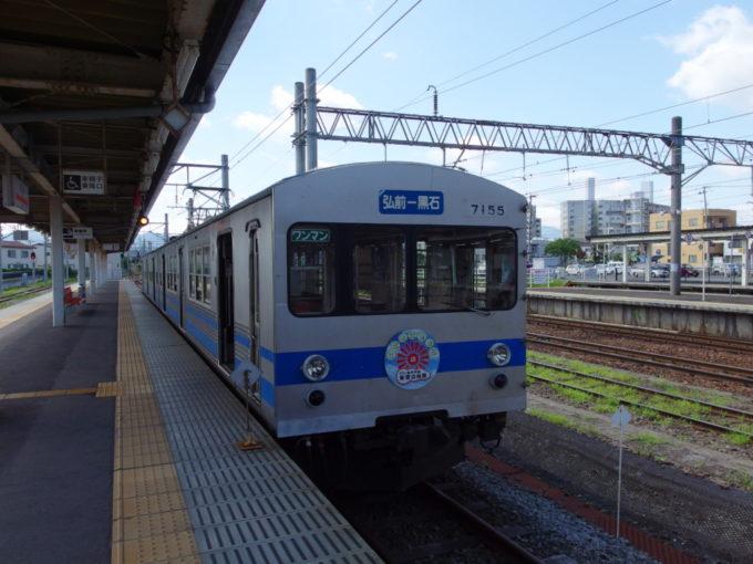 弘南鉄道弘南線黒石行き電車で田んぼアート駅へ