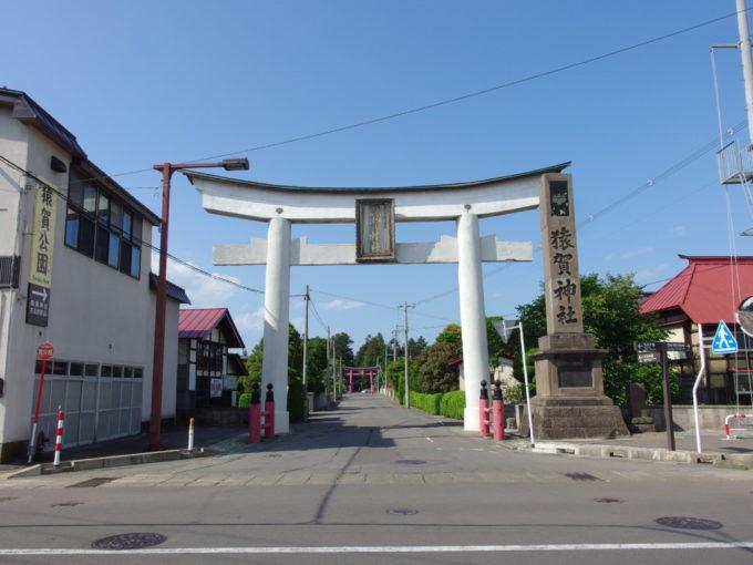津軽尾上猿賀神社大鳥居