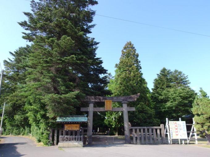 津軽尾上深い森に守られる猿賀神社