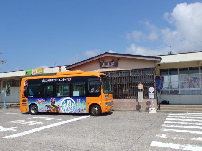 夏空の象潟駅