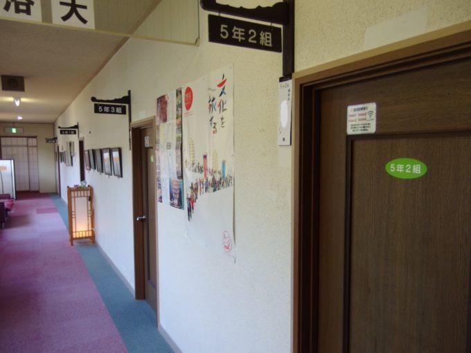 金浦温泉学校の栖教室を思わせる部屋の番号