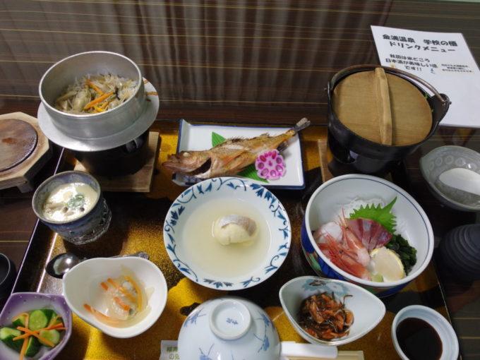 金浦温泉学校の栖夕食
