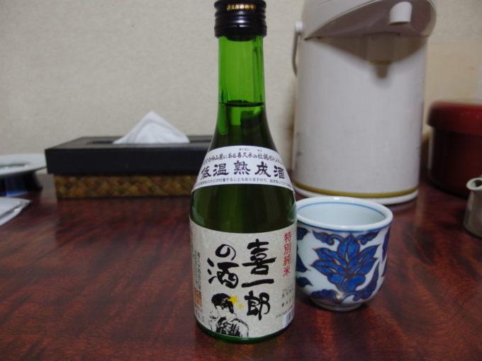 金浦温泉学校の栖夜のお供に喜久水酒造特別純米喜一郎の酒