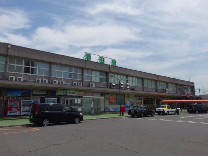 羽越本線酒田駅