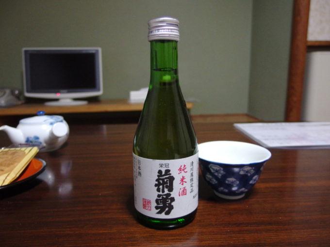 赤倉温泉湯守の宿三之亟夜のお供に栄冠菊勇純米酒