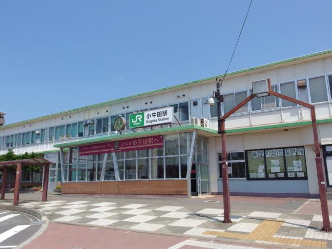 夏の小牛田駅
