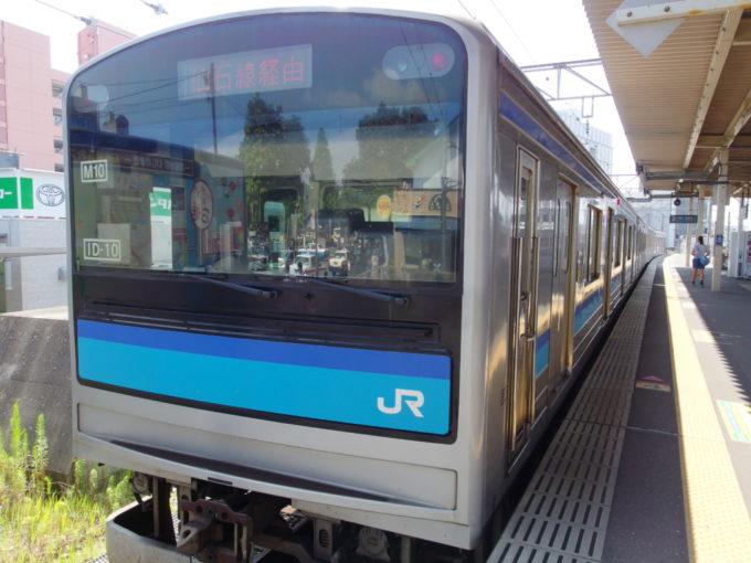 仙石線205系あおば通行き