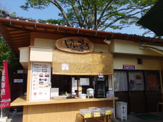 日本三景松島五大堂近くのかき料理げんぞう