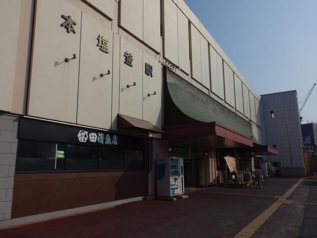 仙石線本塩釜駅