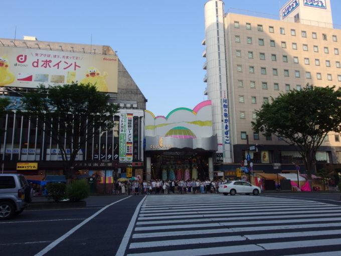 仙台七夕まつり大都会に息づく伝統