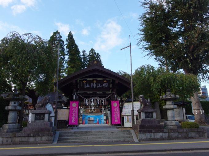 秋の盛岡櫻山神社にお参りを