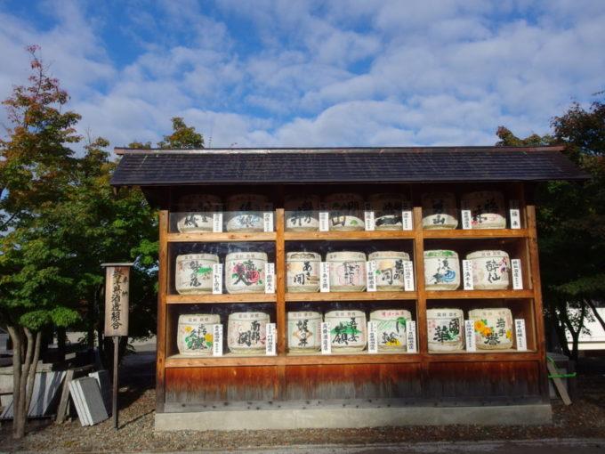 秋の盛岡八幡宮岩手県酒造組合奉納の地酒の樽