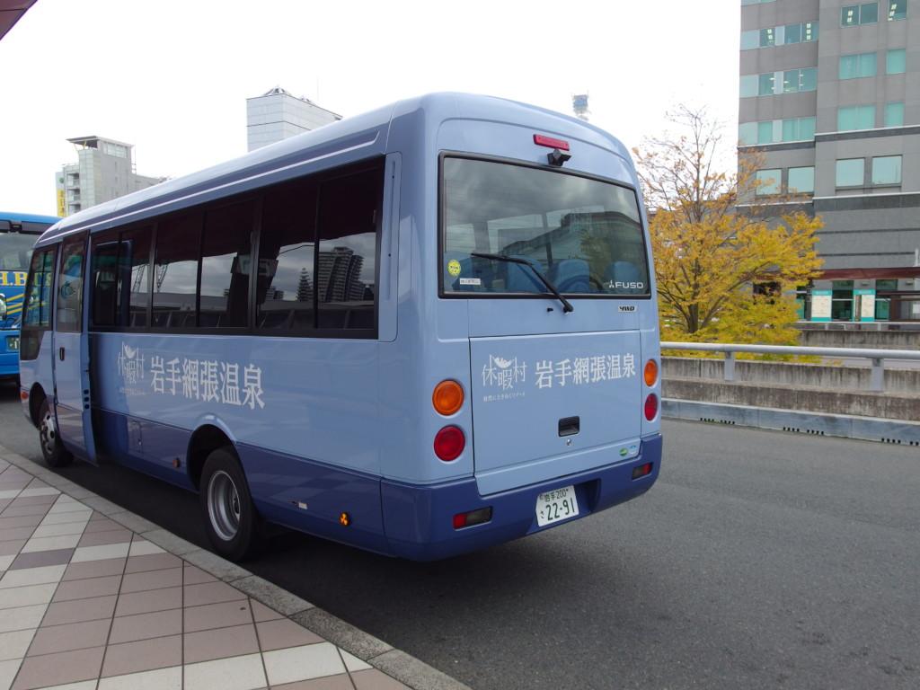 休暇村岩手網張宿泊者限定無料送迎バス
