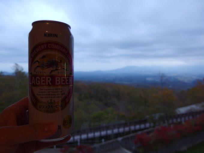 休暇村岩手網張温泉雄大眺めを愛でつつ湯上りのビールを
