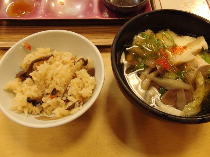 休暇村岩手網張温泉2泊目夕食せんべい汁ときのこご飯