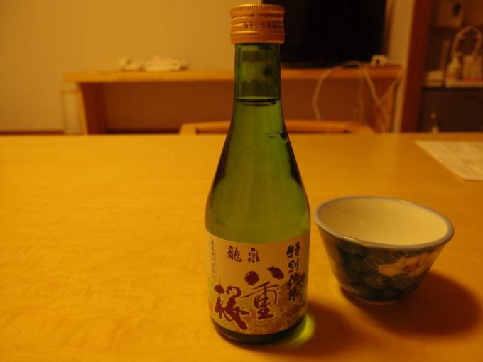 休暇村岩手網張温泉夜のお供に龍泉八重桜特別純米